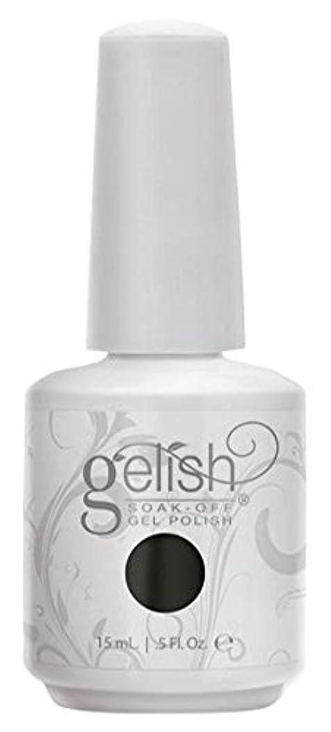 ストレスの多い操作同様にHarmony Gelish Gel Polish - Steel My Heart - 0.5oz / 15ml