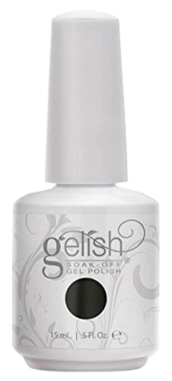 畝間法廷ブレースHarmony Gelish Gel Polish - Steel My Heart - 0.5oz / 15ml