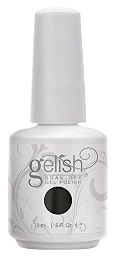 食べる同僚種Harmony Gelish Gel Polish - Steel My Heart - 0.5oz / 15ml