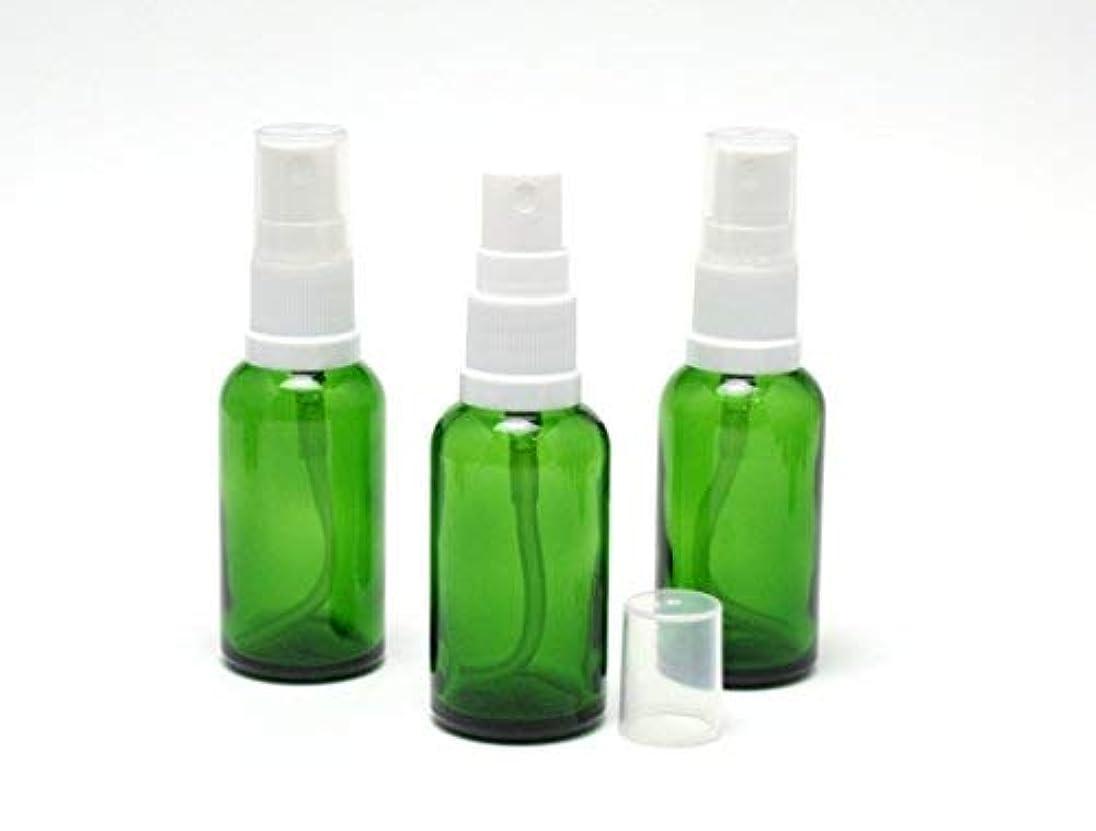 持続的精神医学議論する遮光瓶 スプレーボトル (グラス/アトマイザー) 30ml グリーン/ホワイトヘッド 3本セット 【 新品アウトレットセール 】