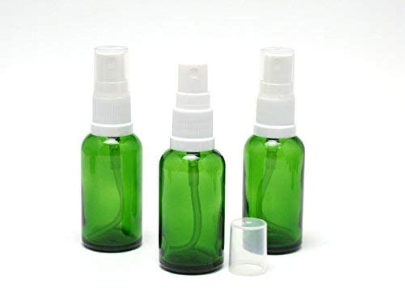 通り楕円形しわ遮光瓶 スプレーボトル (グラス/アトマイザー) 30ml グリーン/ホワイトヘッド 3本セット 【 新品アウトレットセール 】