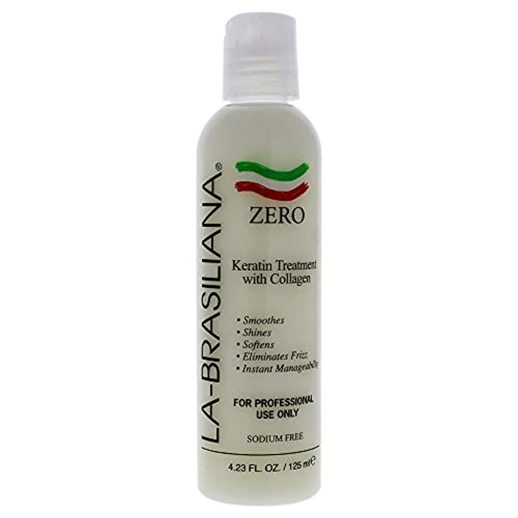放棄する詳細な発生器Spruzzi 24 Hours Keratin Treatment With Collagen & Aloe Vera 125ml/4.23oz