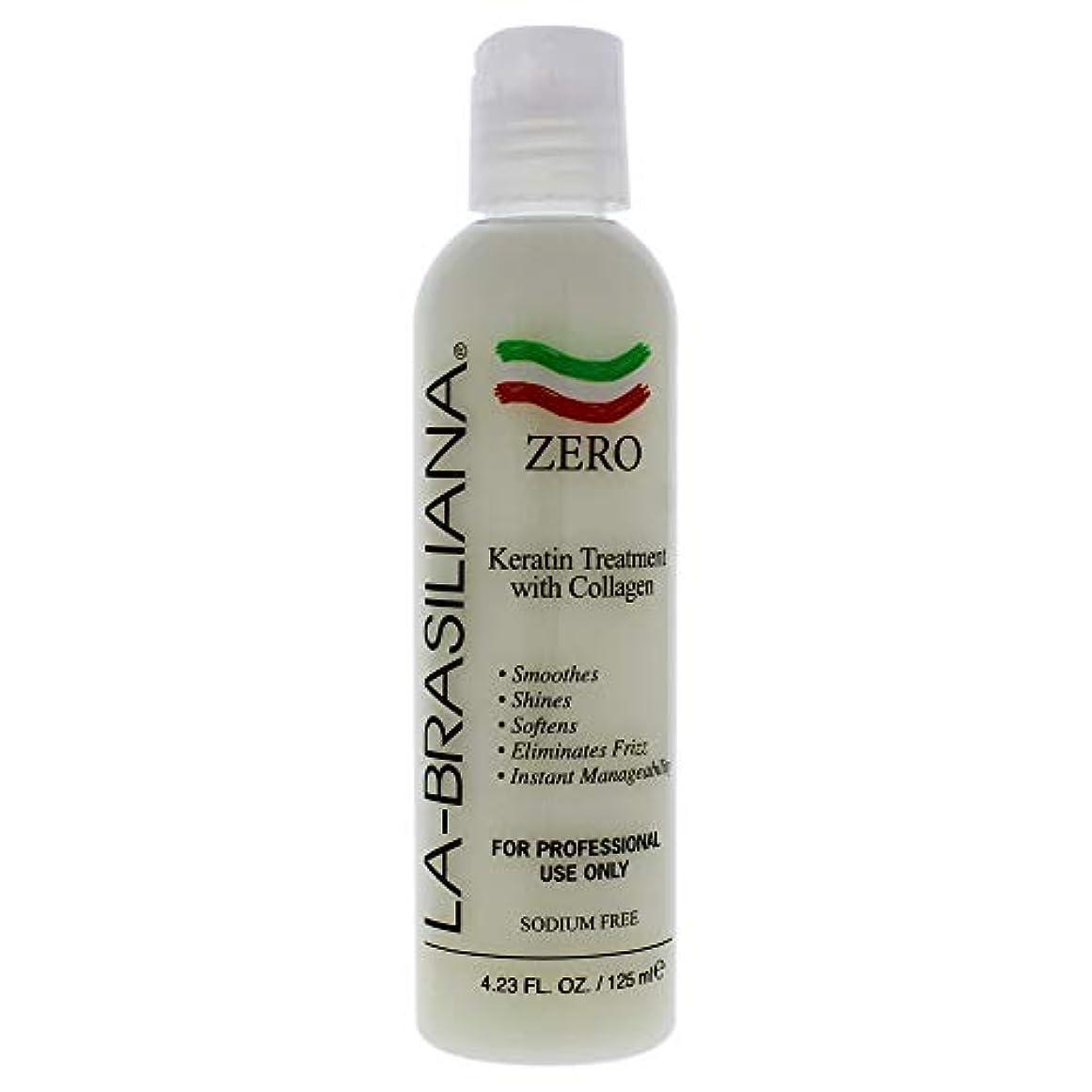 機会例外効果的Spruzzi 24 Hours Keratin Treatment With Collagen & Aloe Vera 125ml/4.23oz