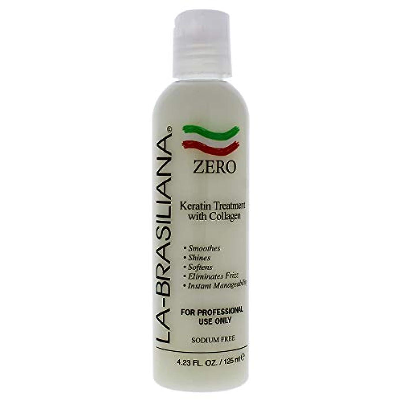 解任任命学生Spruzzi 24 Hours Keratin Treatment With Collagen & Aloe Vera 125ml/4.23oz