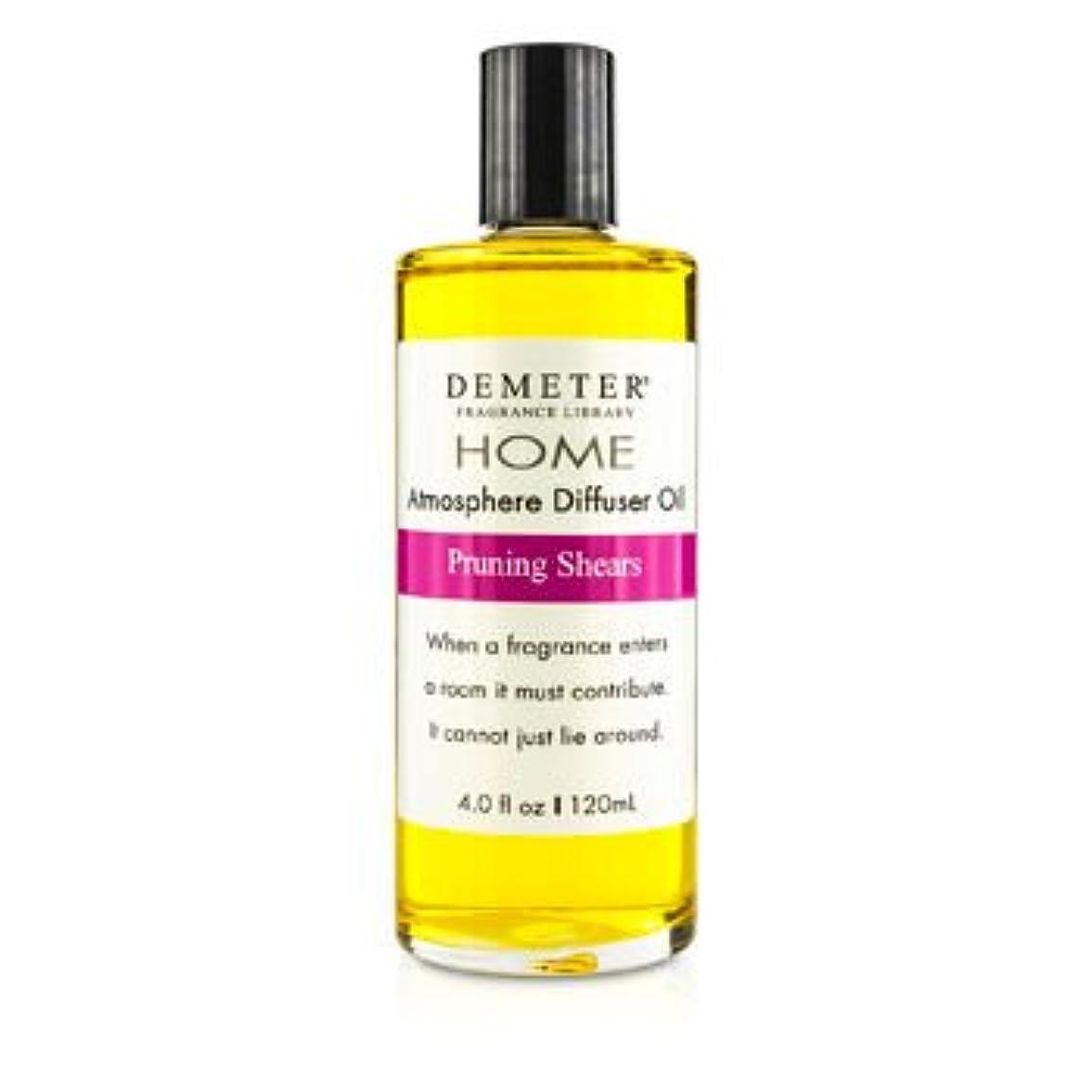 合わせて手がかり進化[Demeter] Atmosphere Diffuser Oil - Pruning Shears 120ml/4oz