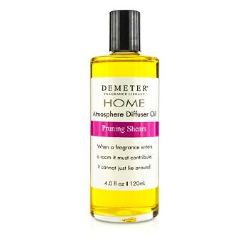 閉じる首尾一貫したシャイ[Demeter] Atmosphere Diffuser Oil - Pruning Shears 120ml/4oz
