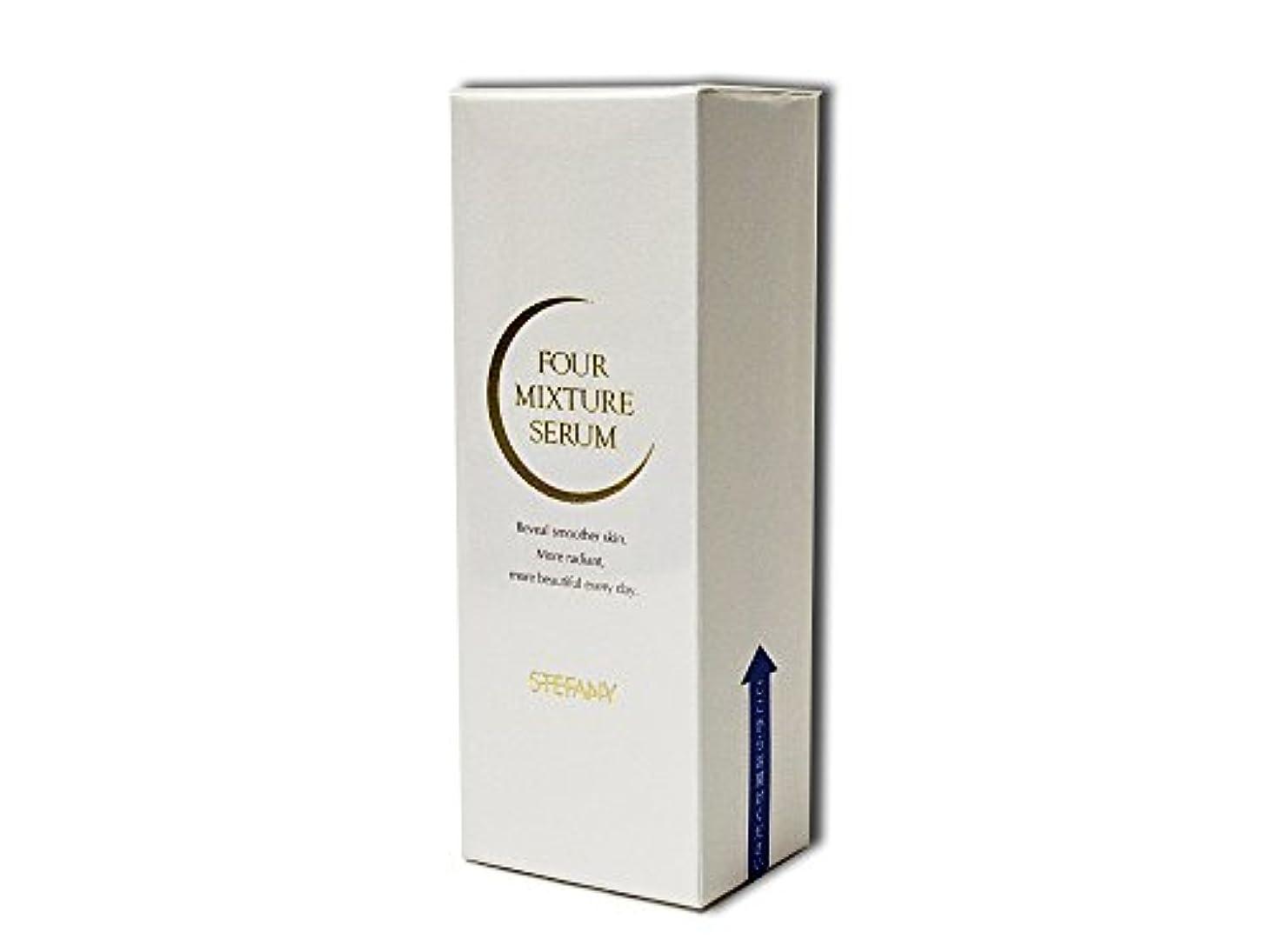 アーネストシャクルトンバーゲン意義ステファニー 4種混合原液 ワールド ワン フォーミクスチャーセラム L 120ml