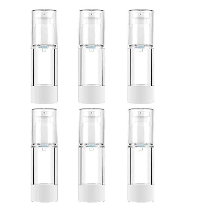 フォージ気分が良いミキサースプレ ボトル 12本セット 詰替ボトル 遮光 空容器 霧吹き 30ml ブルー