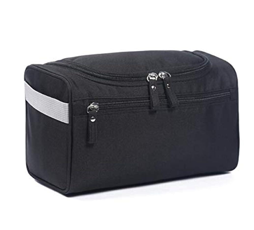 軽量指標腹痛Jiabei メンズビジネストラベルウォッシュバッグ防水トラベルウォッシュバッグ保存袋 (色 : 黒)