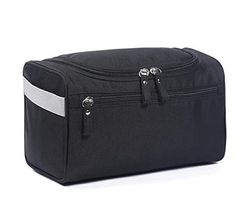 徒歩でプロテスタントあなたが良くなりますJiabei メンズビジネストラベルウォッシュバッグ防水トラベルウォッシュバッグ保存袋 (色 : 黒)