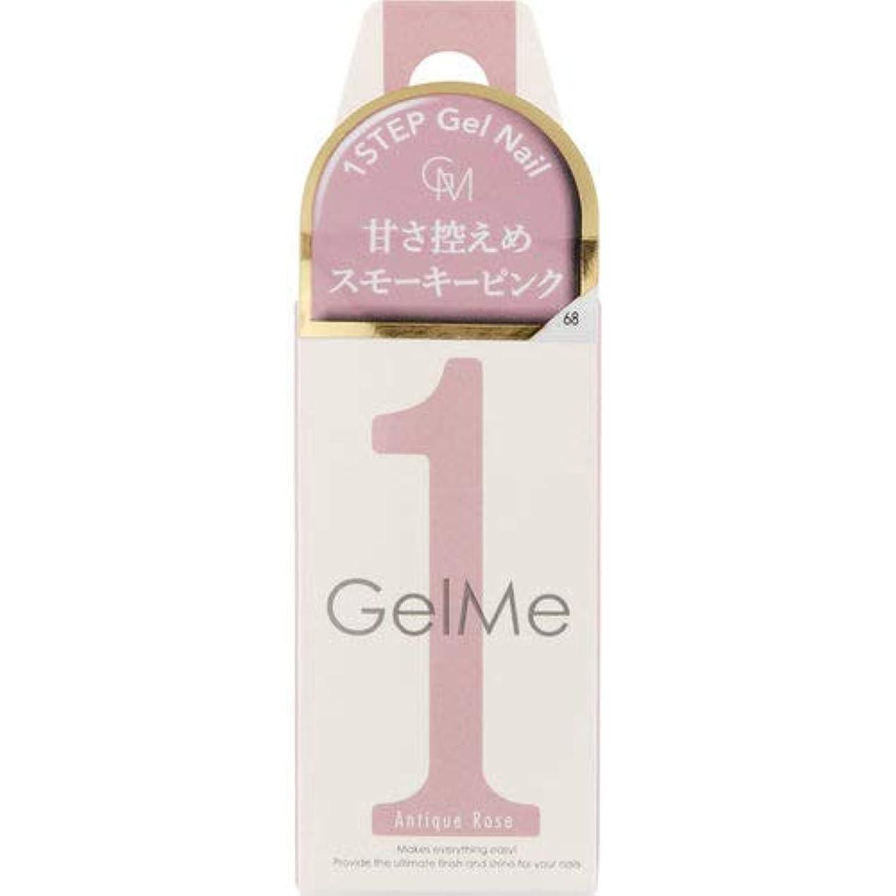 導入するタバコ電卓ジェルミーワン(Gel me 1) 68アンティークローズ