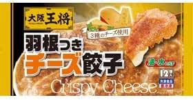羽根つきチーズ餃子 12個入(276g) 20袋