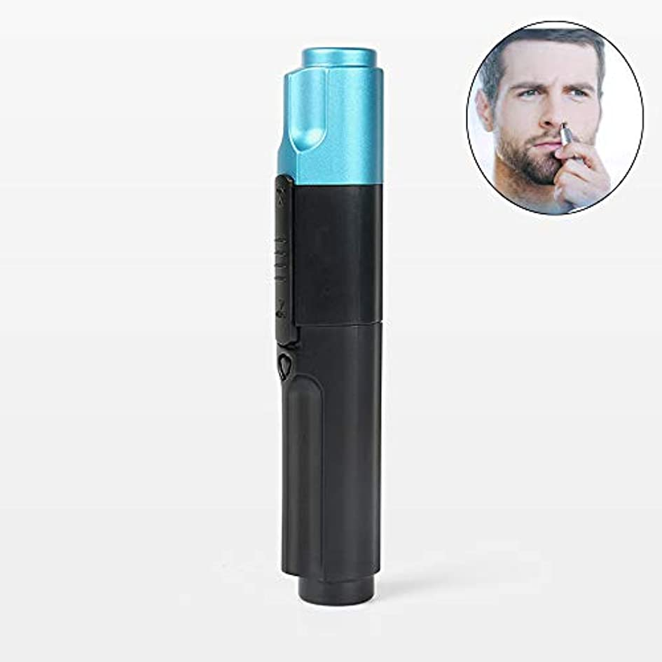 あなたは黙湿地電気式鼻毛トリマー、鼻毛と耳毛トリマー、バッテリー駆動(グレー、ブラック),Black