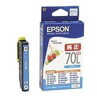 (まとめ) エプソン EPSON インクカートリッジ シアン 増量 ICC70L 1個 【×4セット】 AV デジモノ パソコン 周辺機器 インク インクカートリッジ トナー インク カートリッジ エプソン(EPSON)用 [並行輸入品]