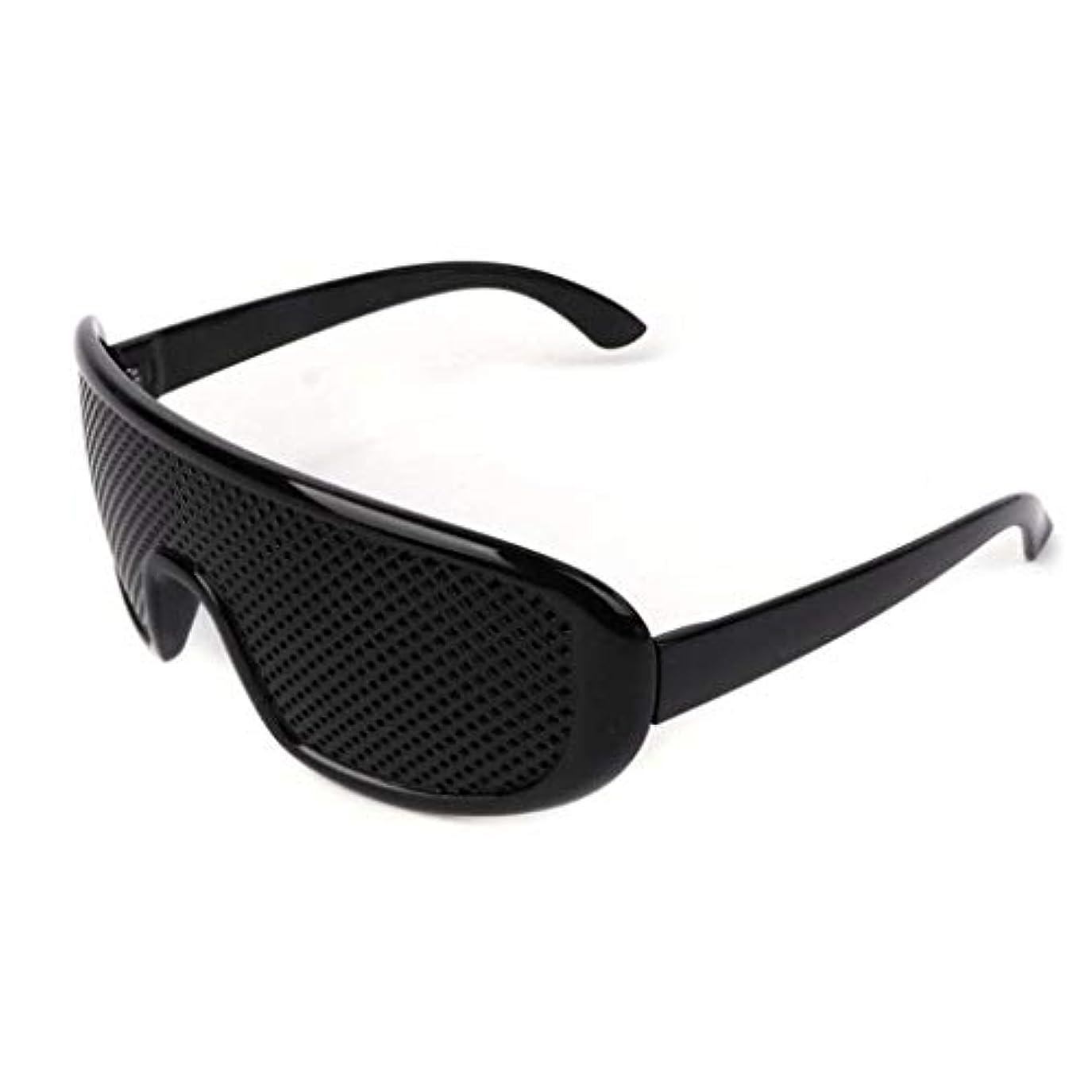 操作可能透明に私ピンホールメガネ、視力矯正メガネ網状視力保護メガネ耐疲労性メガネ近視の防止メガネの改善