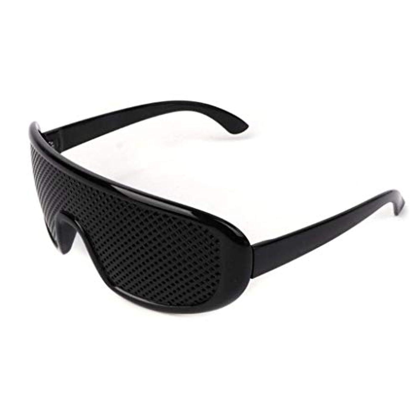 無許可プリーツ判定ピンホールメガネ、視力矯正メガネ網状視力保護メガネ耐疲労性メガネ近視の防止メガネの改善