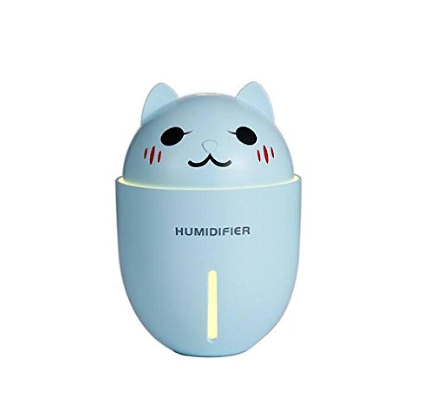 口頭ネコ体LED夜光、小型ファンUSB、ホーム、オフィス、スパのためのポータブル静かなディフューザーと多機能超音波加湿器