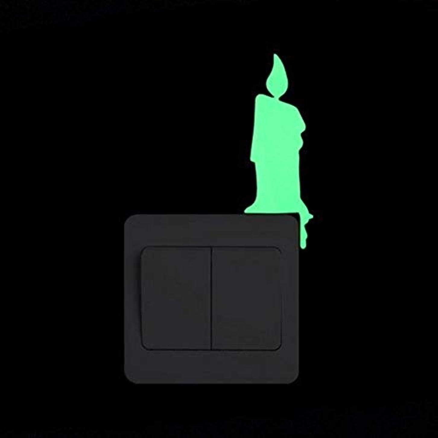 ネイティブサンドイッチフォーク光スイッチステッカー、漫画発光グロー家の装飾壁用シール By Feitengdaye (Color : 010 Burning Candle)