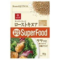 はくばく サラダと食べるスーパーフード ローストキヌア 90g×8袋入×(2ケース)