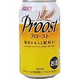 海外旅行好きにおすすめの韓国ビール8選
