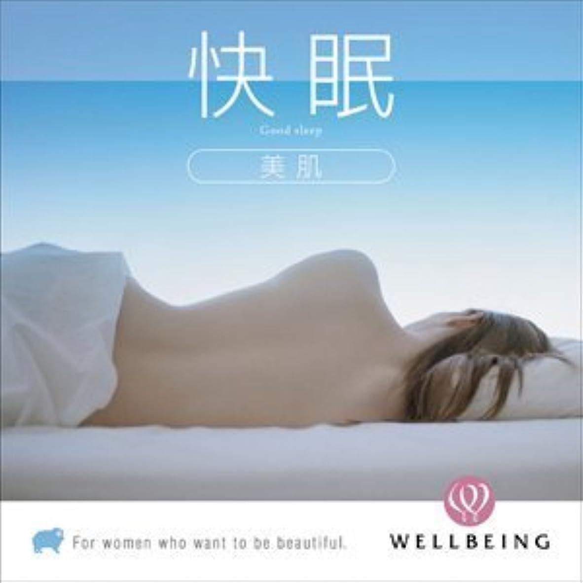 テラス主導権大胆不敵【メディカルブック】 リラクゼーションCD 快眠-美肌(SI-442C)