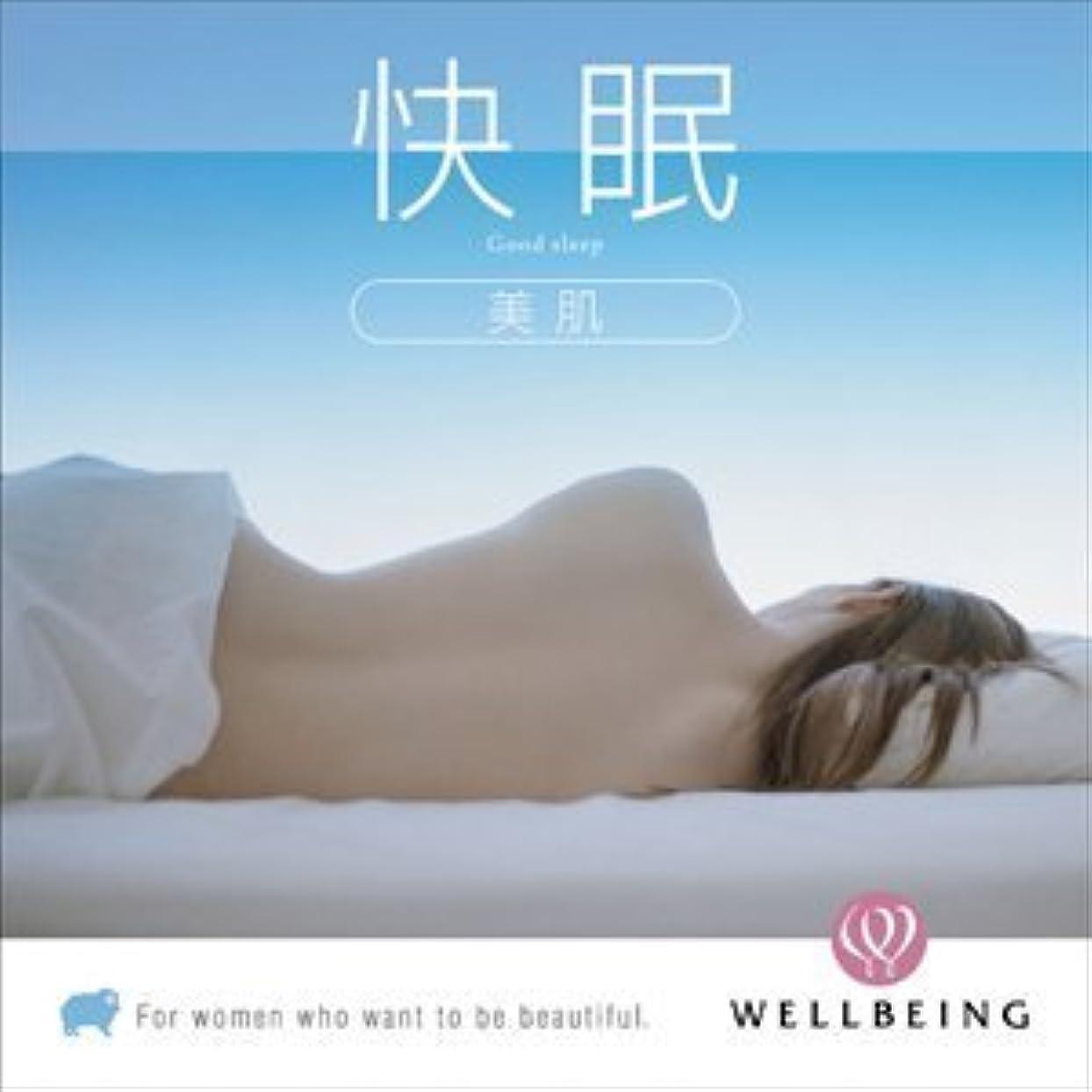 ハム暖かくイーウェル【メディカルブック】 リラクゼーションCD 快眠-美肌(SI-442C)