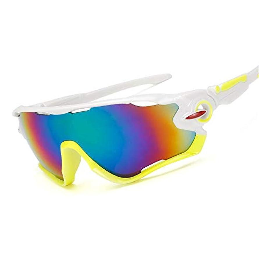 自分の巨大極小偏光スポーツサングラス交換レンズ 偏光スポーツサングラス男性と女性の野球メガネフレーム乗馬ランニング釣りゴルフメガネ 自転車/山/運転/野球/自転車/釣り/ランニング/ゴルフなどの野外活動男女
