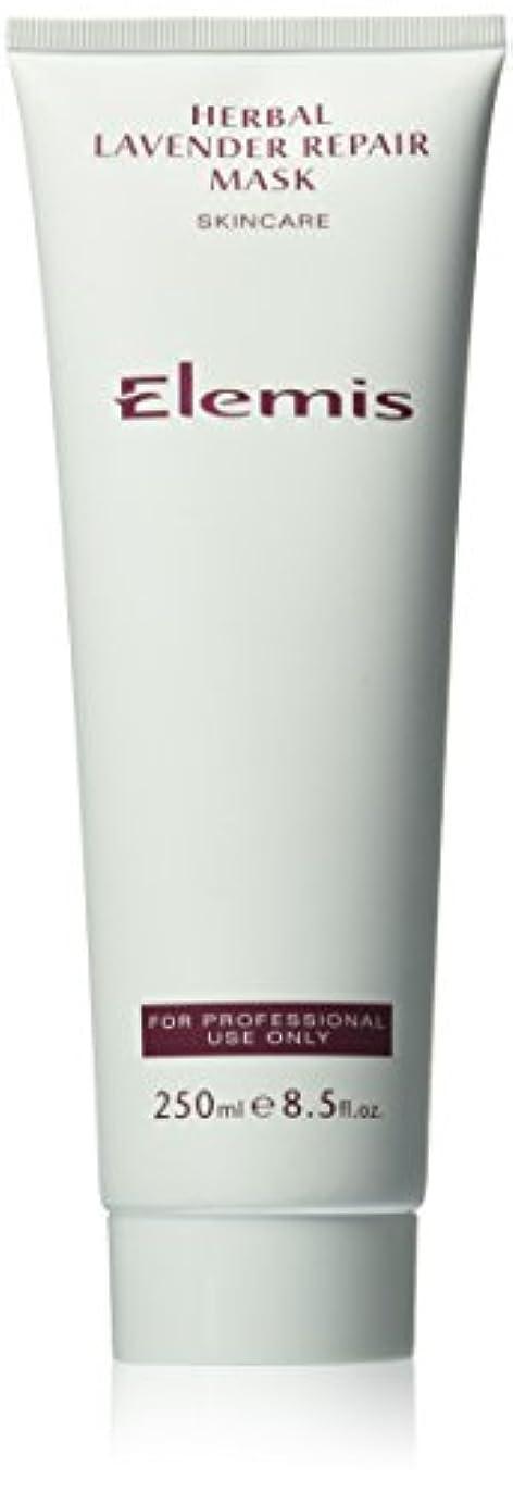 精算蒸留処理するエレミス ハーバルラベンダーリペアマスク 250ml(サロンサイズ)