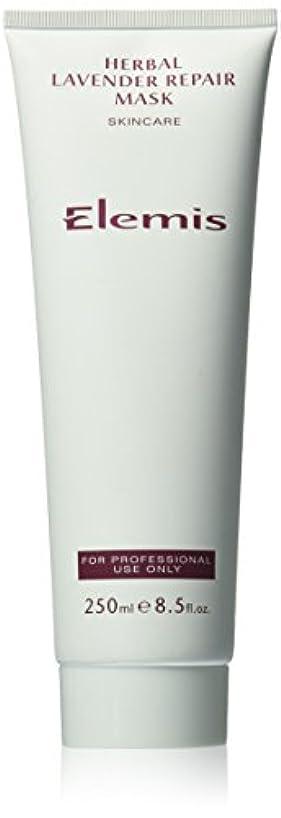 機転パーティーペッカディロエレミス ハーバルラベンダーリペアマスク 250ml(サロンサイズ)