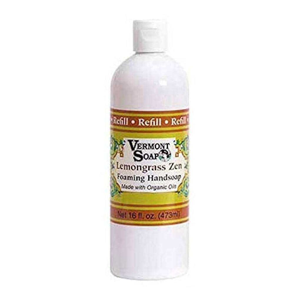 部分的にリース隠されたバーモントソープ フォーミングソープ リフィル (レモングラス) オーガニック 泡洗顔 473ml