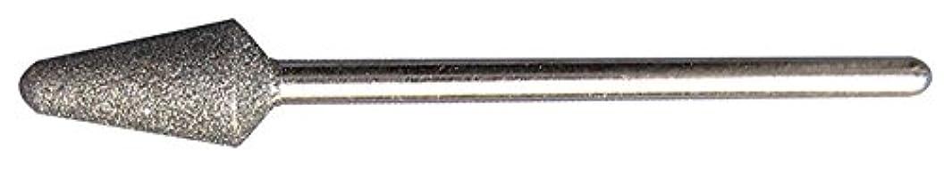 姉妹ワイド水差しURAWA ダイヤバーファイン BH-60R