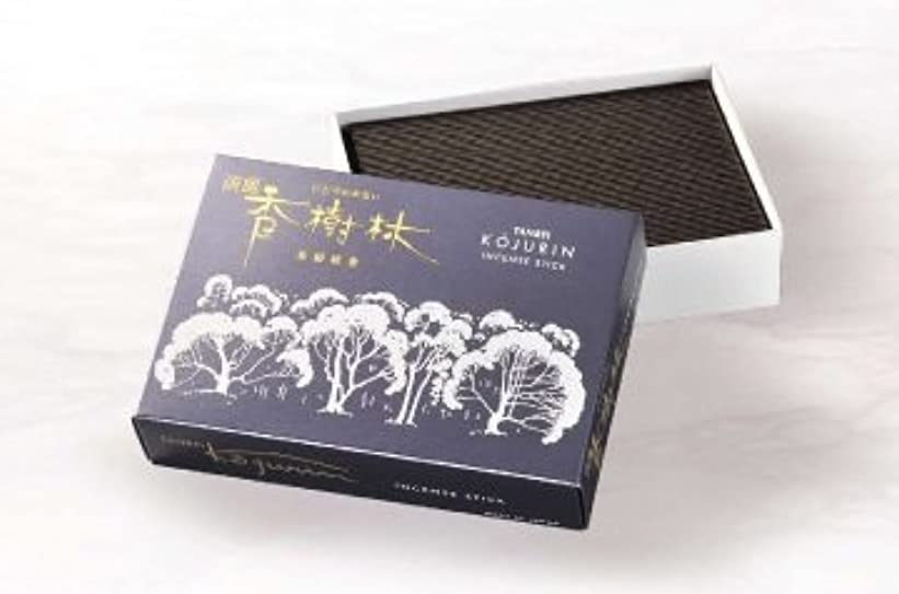 真鍮発行する変化玉初堂 淡麗香樹林 大バラ