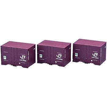 TOMIX Nゲージ V19C形 コンテナ 新塗装 3個入 3154 鉄道模型用品