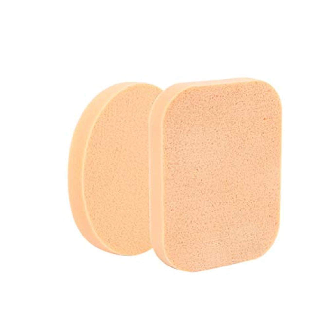 潜在的な開発ポスト印象派HEALIFTY 8ピース化粧品パフスポンジ洗顔スポンジフェイスケアクレンジングメイク落としツール