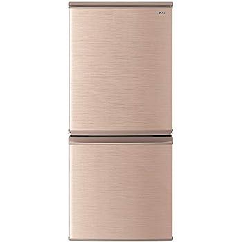 シャープ SHARP 冷蔵庫(幅48.0cm) 137L つけかえどっちもドア 2ドア ブロンズ系 SJ-D14E-N