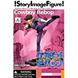 YAMATO !StoryImageFigure! カウボーイビバップ オリジナルカラー6種セット
