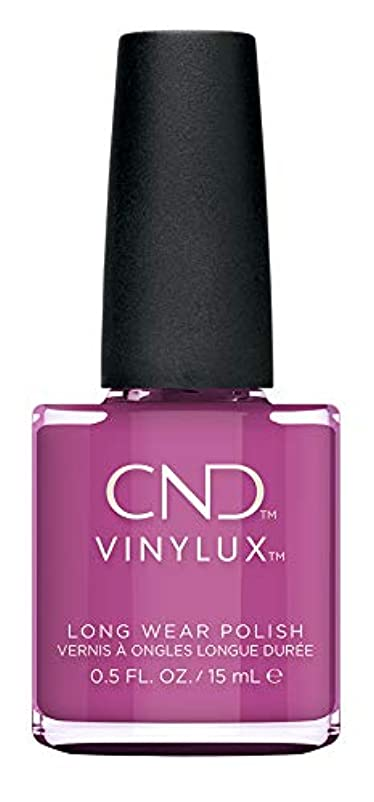 非武装化担保セブンCND Vinylux - Prismatic Collection - Psychedelic - 15ml / 0.5oz