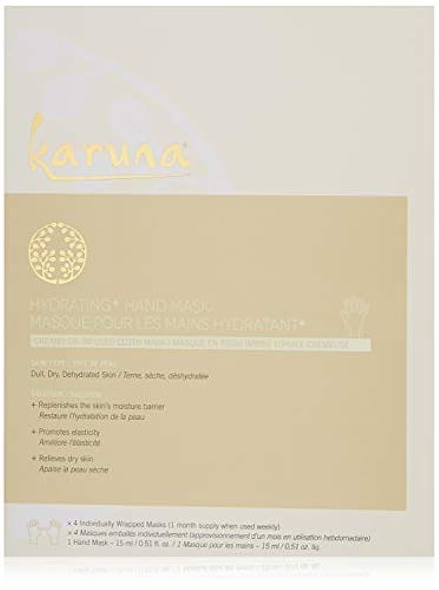 ピクニック天適格Karuna Hydrating+ Hand Mask 4sheets並行輸入品