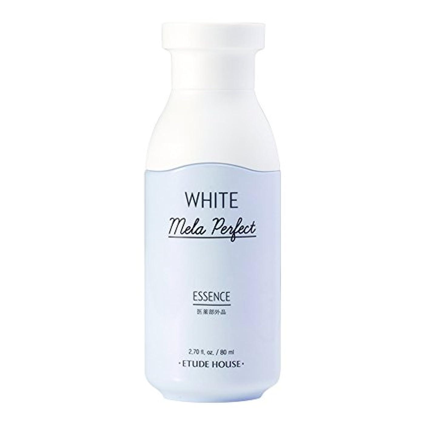 繊細小石振動するエチュードハウス(ETUDE HOUSE) ホワイトメラパーフェクト エッセンス「美白美容液」