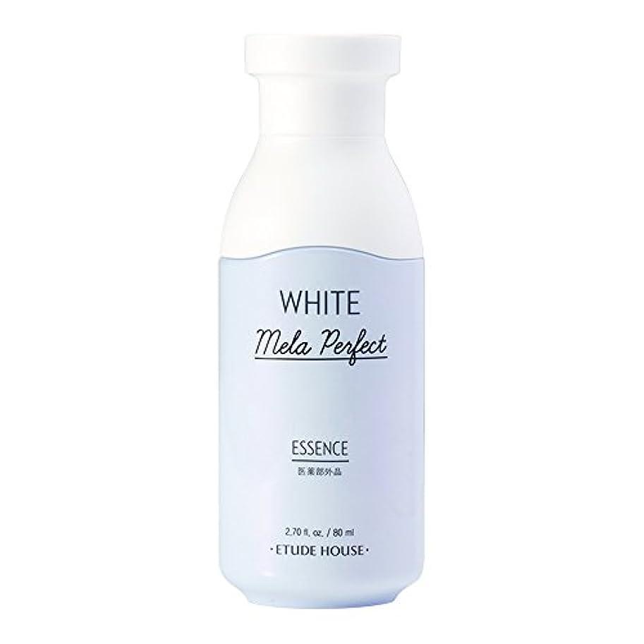 バター乱闘選択するエチュードハウス(ETUDE HOUSE) ホワイトメラパーフェクト エッセンス「美白美容液」