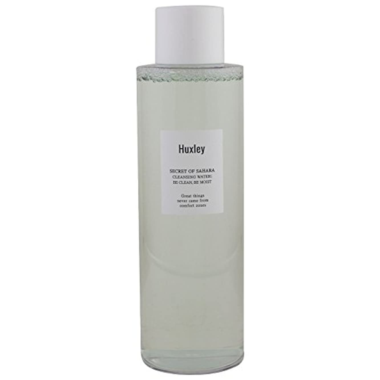 ホール愛情深い資料[Huxley] Cleansing gel be clean be Moist