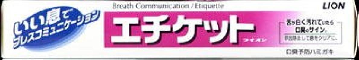 草チャームツインライオン エチケットライオン 130g×80点セット (4903301028451)