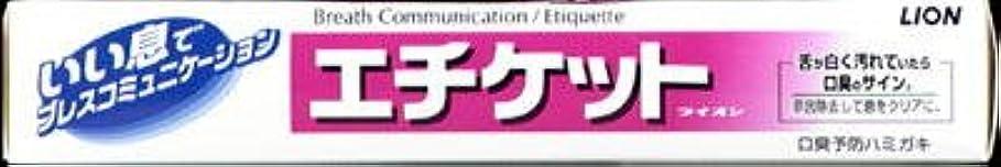 アウトドア着服キャプションライオン エチケットライオン 130g×80点セット (4903301028451)
