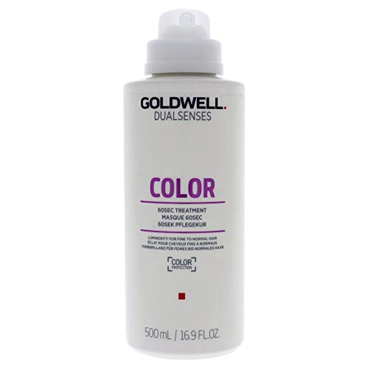 セグメントリング証明するGoldwell Dualsenses色の60秒トリートメント、16.9オンス