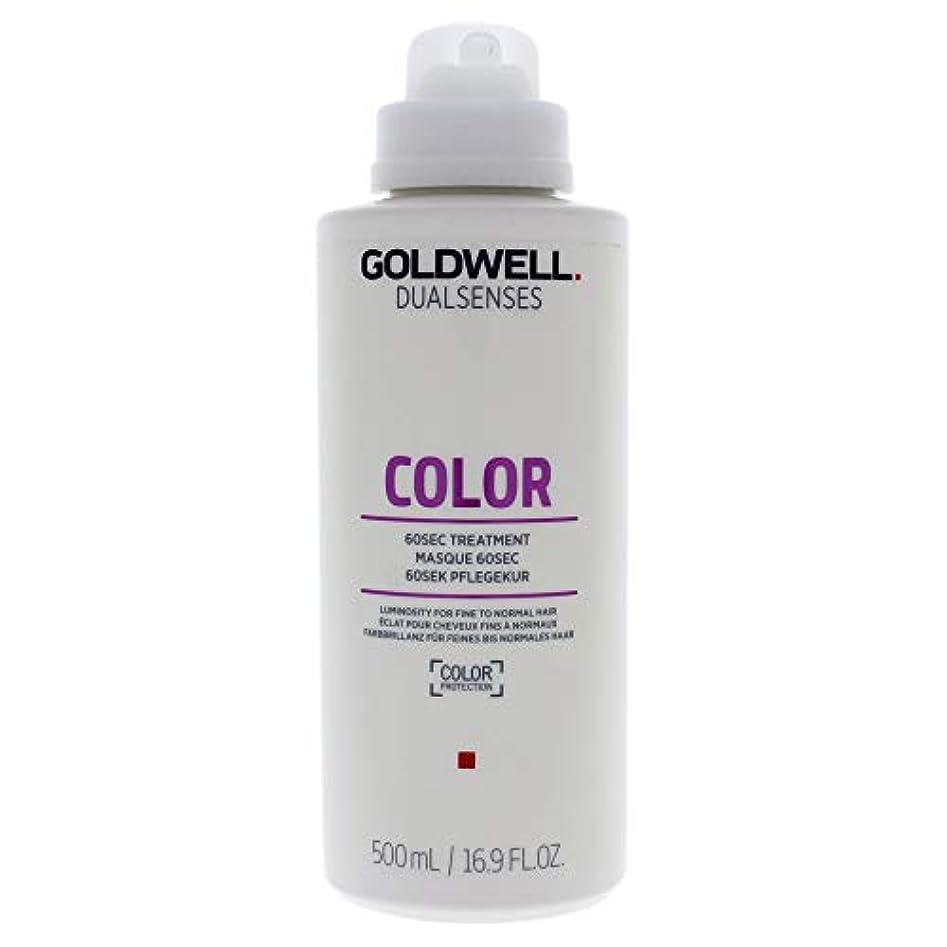 吸収剤コードレスまとめるGoldwell Dualsenses色の60秒トリートメント、16.9オンス
