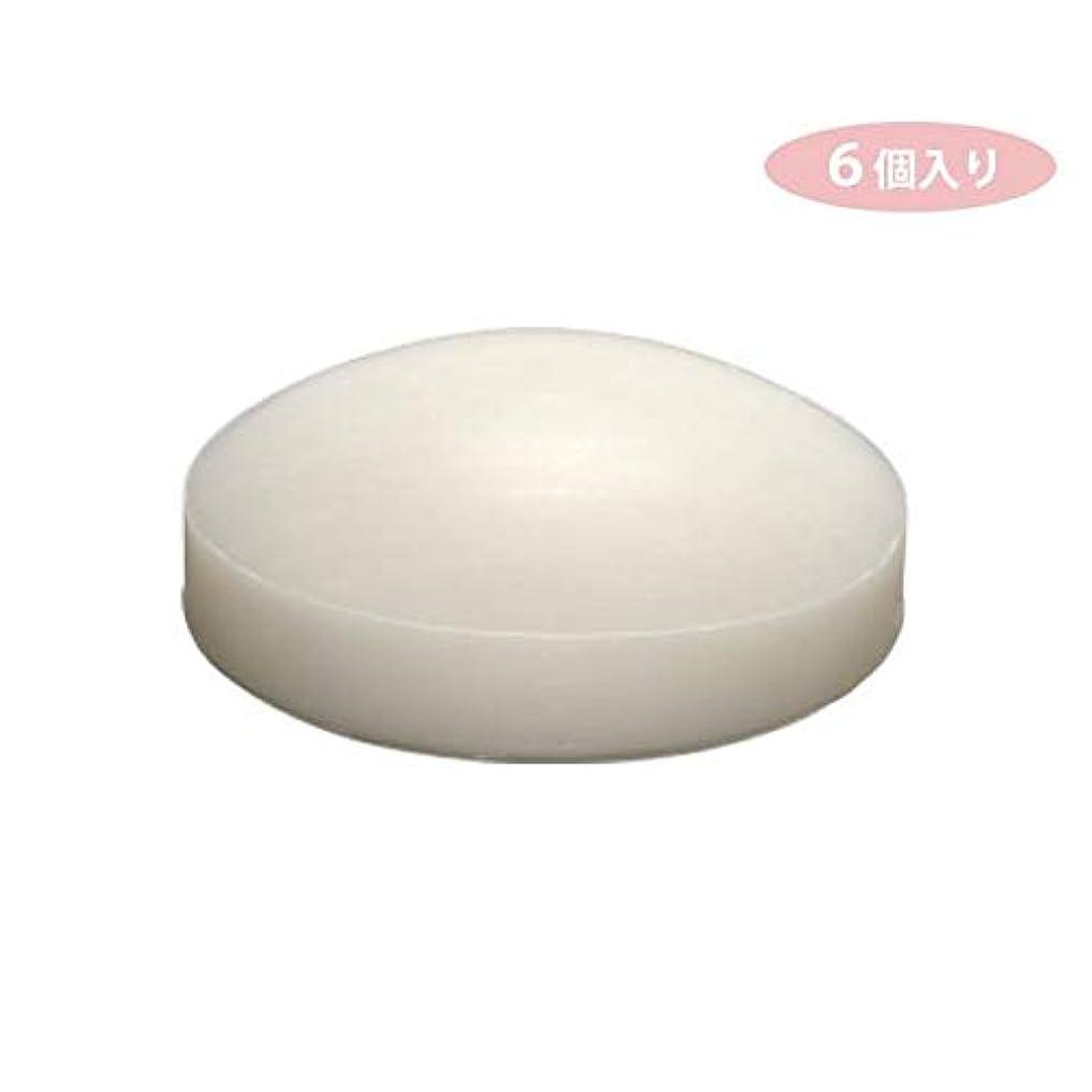 比率合法強制的WHY-SBY 6個入り 洗顔石鹸WHY W 馬油配合石けん