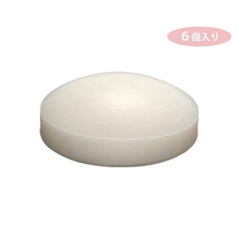 重大ターゲット素晴らしいWHY-SBY 6個入り 洗顔石鹸WHY W 馬油配合石けん