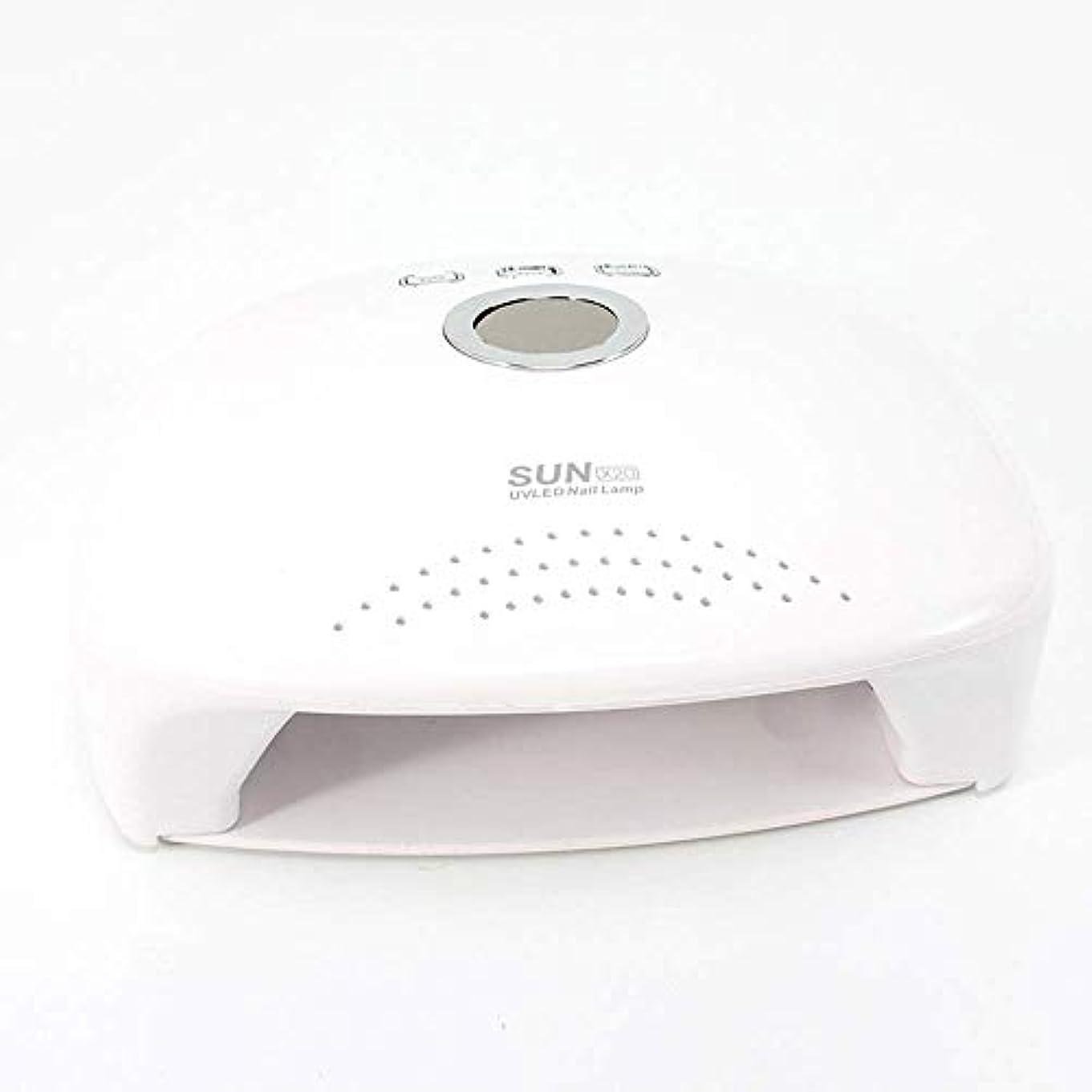 に盆地控える48ワットUV LEDネイルドライヤー、コードレス充電式スマート赤外線誘導大空間速乾性のある24デュアル光源ビーズ付きネイルランプ、ピンク (Color : White)