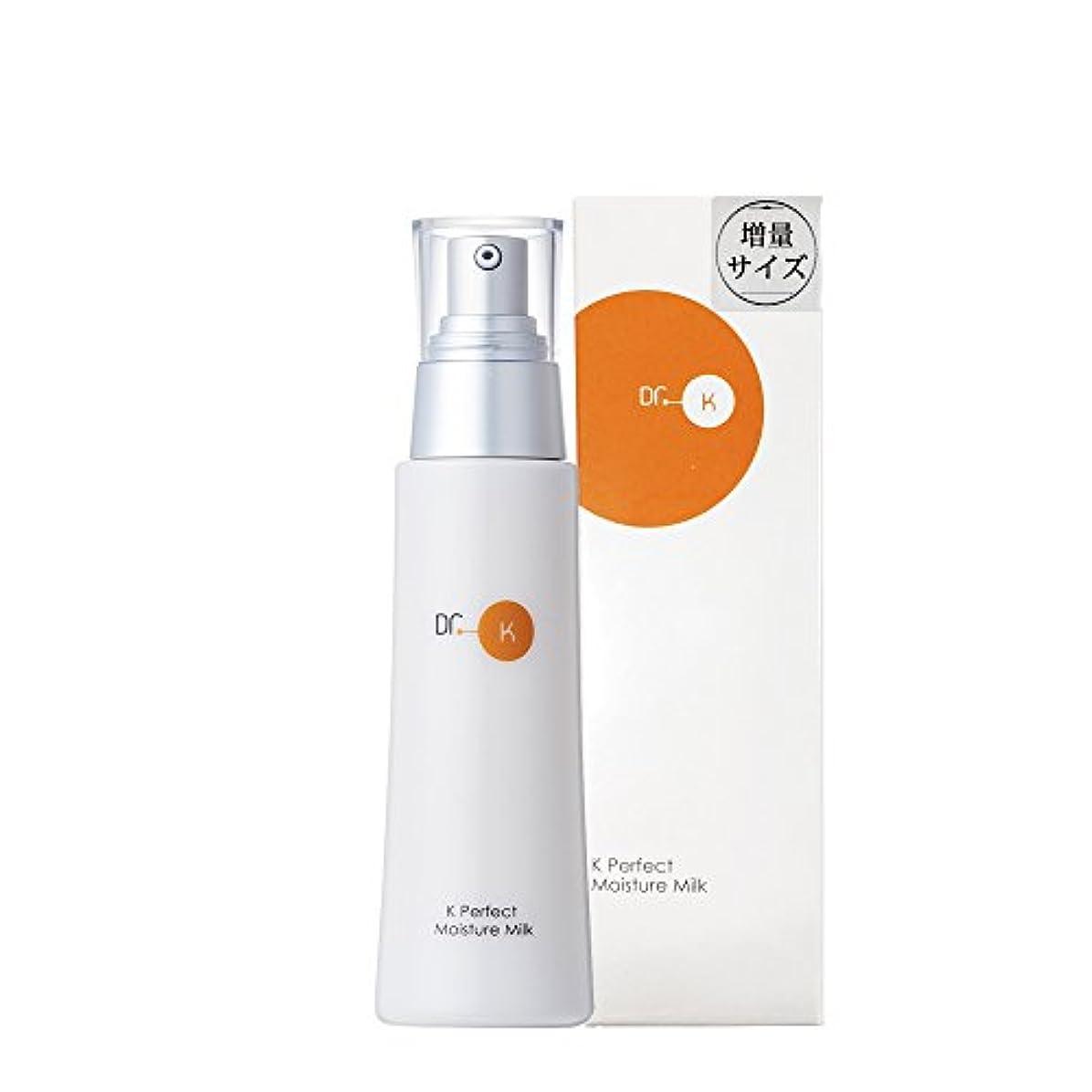 純正重々しいあごひげドクターケイ ケイパーフェクトモイスチャーミルク 増量ボトル(乳液 80mL)