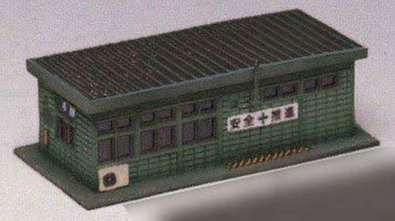 グリーンマックス Nゲージ 2580 着色済み 乗務員詰所 (緑色)